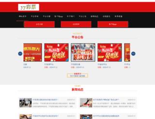 rboblee.com screenshot
