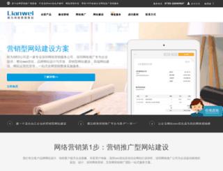 rbt.cn screenshot