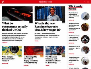 rbth.com screenshot