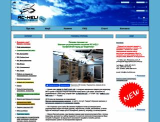 rc-heli.com.ua screenshot