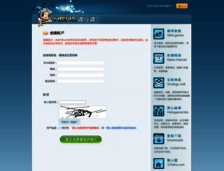 rc.hehagame.com screenshot