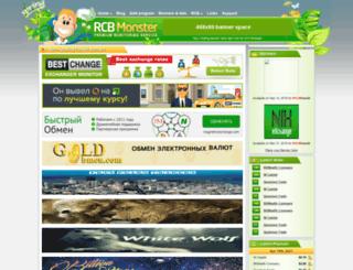 rcb-monster.com screenshot