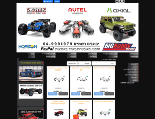 rcbaja.net screenshot