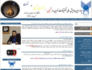 rccep2015.com screenshot