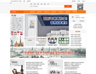 rcflighttest.com screenshot
