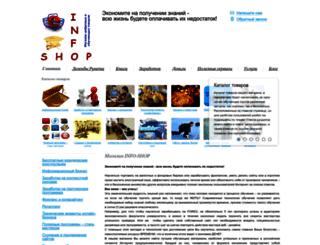 rchrd-shop.nethouse.ru screenshot