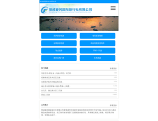 rclvxingshe.cn screenshot