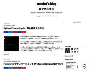 rcmdnk.github.io screenshot