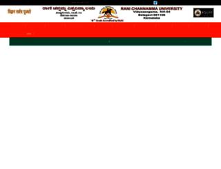 rcub.ac.in screenshot
