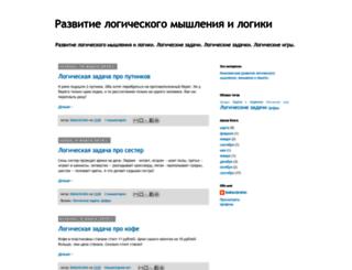 rcub.ru screenshot