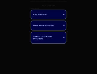 rcy.com.cn screenshot