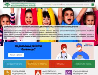 rdbvl.ru screenshot