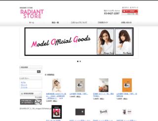 rdnt.jp screenshot