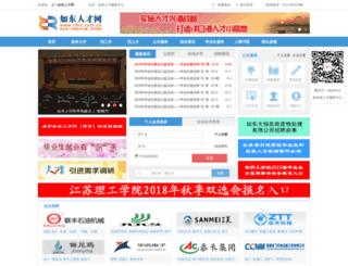 rdrc.com.cn screenshot