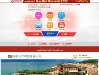 re-conexion.com screenshot