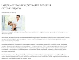 re-productor.ru screenshot