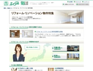 re.able.co.jp screenshot