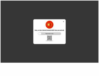 re.xianguo.com screenshot
