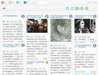 readbook.com screenshot