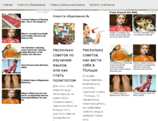 readbookz.com screenshot