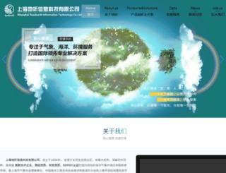 readearth.com screenshot