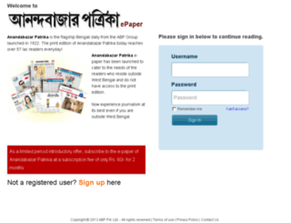 readepaper.anandabazar.com screenshot