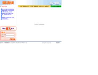 reading.hkep.com screenshot