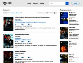 readli.net screenshot