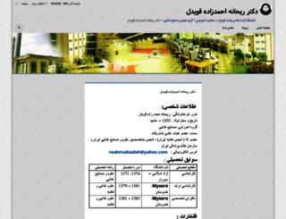 reahmadzadeh.iauq.ac.ir screenshot