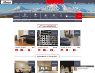 real-estate.am screenshot