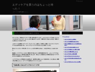 real-skin-up.info screenshot