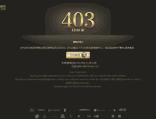 realbahamians.com screenshot