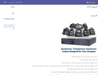 realcf.ir screenshot