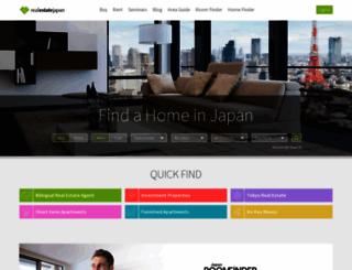realestate.co.jp screenshot