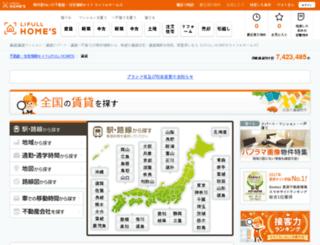 realestate.homes.co.jp screenshot