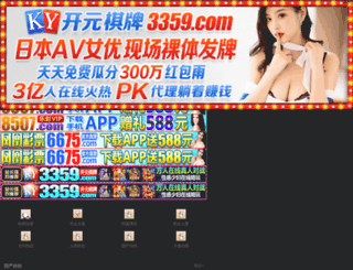realgemsjaipur.com screenshot