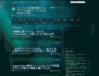 realkakin.com screenshot