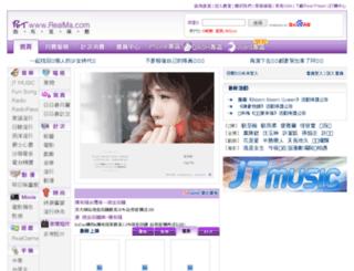 realma.com screenshot