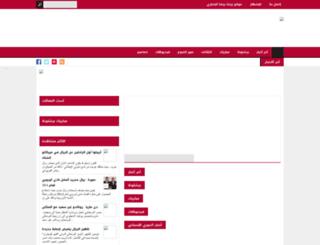 realmadrid10-ar.blogspot.com screenshot