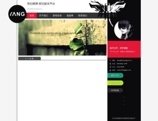 realmadridbih.com screenshot