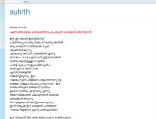 realman33.blogspot.com screenshot