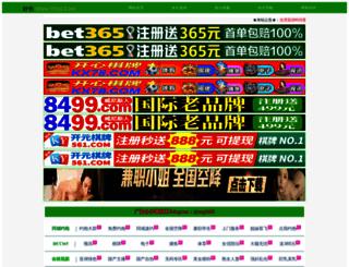 realmix-india.com screenshot