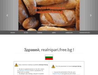 realnipari.free.bg screenshot