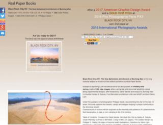 realpaperbooks.com screenshot