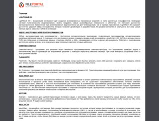 realservicem.ru screenshot