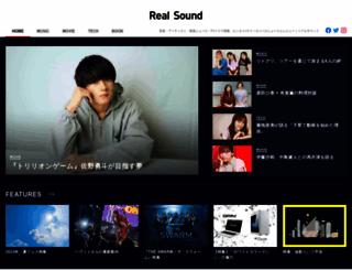 realsound.jp screenshot