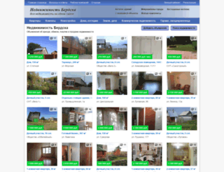 realty-berdsk.ru screenshot