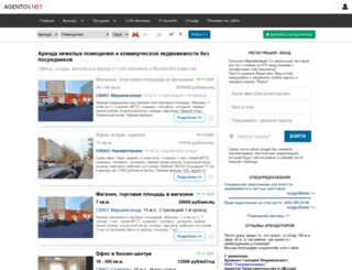 realty-inform.ru screenshot