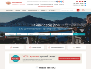 realty-montenegro.com screenshot