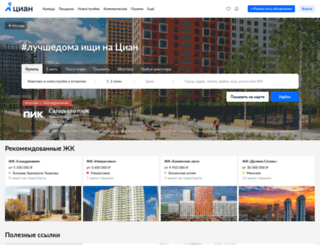 realty.dmir.ru screenshot
